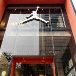 "Air Jordan 1 High OG ""Atmosphere"" سال آینده: نگاه اول"